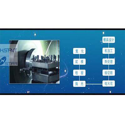Production process of aluminum profile mold